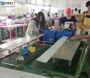 pcb 구분 기계
